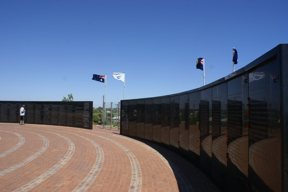 The Wall of Remembrance