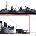Look out area'  based on HMAS Sydney Bridge